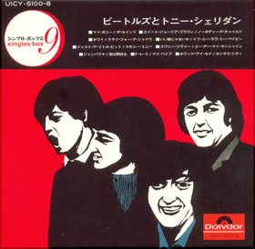 2013 Beatles Singles Box with Tony Sheridan