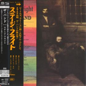 1970 Strange Fright