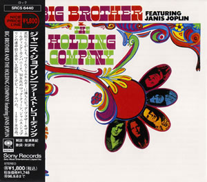 1967 Big Brother And The Holding Company