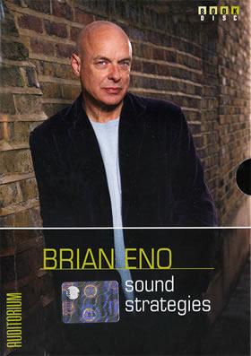 2011 Sound Strategies