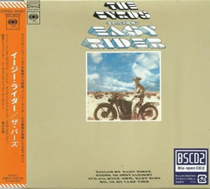 1969 Ballad Of Easy Rider – Expanded Edition