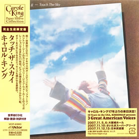 1979 Touch The Sky