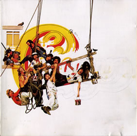 1975 Greatest Hits Volume I