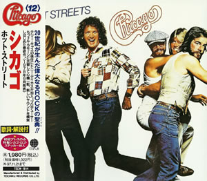 1978 Hot Streets
