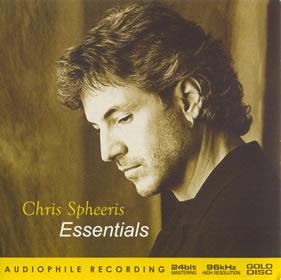 2005 Essentials