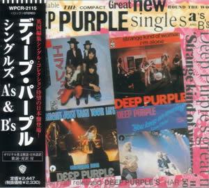 1978 Singles A's & B's