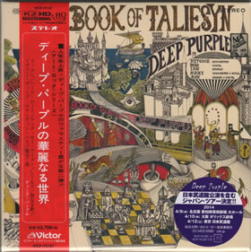 1968 The Book of Taliesyn