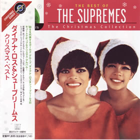 1999 The Best Of The Supremes – 20th Century Masters The Christmas Collection
