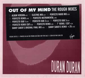 2004 Out Of My Mind – The Rough Mixes