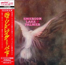 1970 Emerson, Lake & Palmer