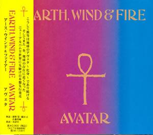 1996 Avatar