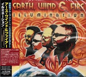 2004 Illumination