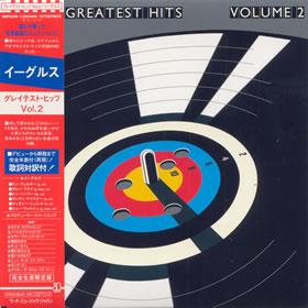 1982 Greatest Hits Vol. 2