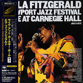 1973 Newport Jazz Festival: Live At Carnegie Hall