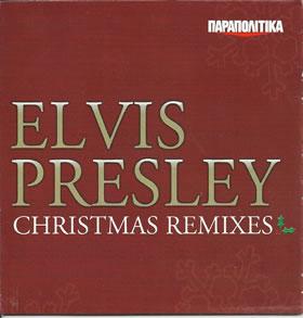 2012 Christmas Remixes