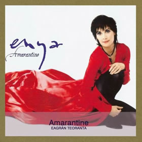 2005 Amarantine – Limited Edition