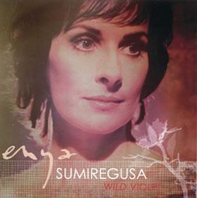 2005 Sumiregusa