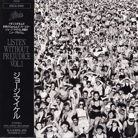 1990 Listen Without Prejudice
