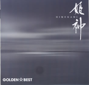 2011 Golden Best