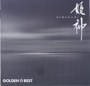 2011 Golden Best