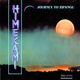 1993 Journey To Zipangu