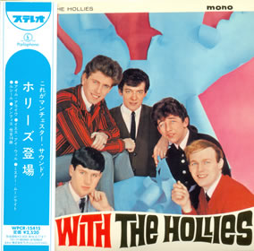 1964 Stay With The Hollies