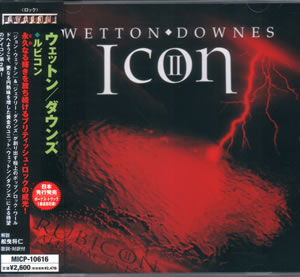 2006 & Geoffrey Downes – Icon II