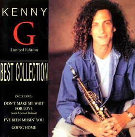 1997 Best Collection
