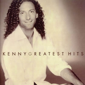 1997 Greatest Hits