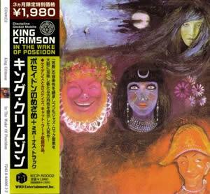 1970 In The Wake Of Poseidon – 30th Anniversary