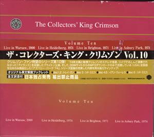 2006 The Collectors' King Crimson Volume Ten