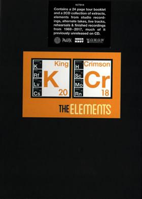 2018 The Elements 2018 Tour Box
