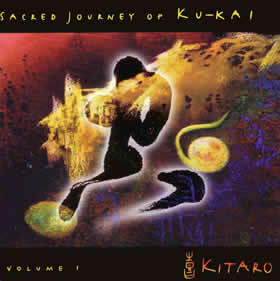 2003 Sacred Journey of Ku-Kai Volume 1