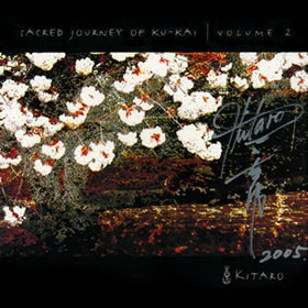 2005 Sacred Journey of Ku-Kai Volume 2