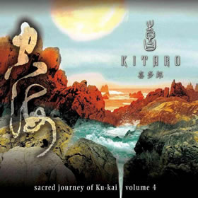 2010 Sacred Journey of Ku-Kai Volume 4