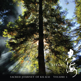 2017 Sacred Journey of Ku-Kai Volume 5