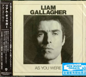 2017 As You Were (Japanes Edition)