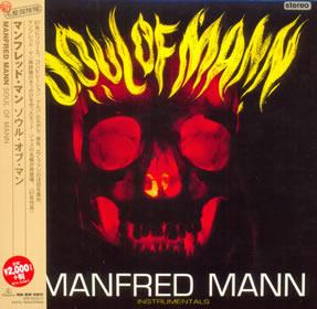 1967 Soul Of Mann