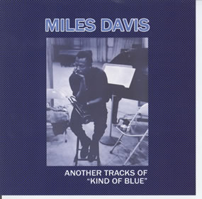 "1959 Another Tracks of ""Kind of Blue"""