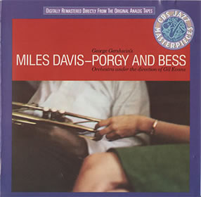1959 George Gershwin's Porgy and Bess
