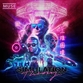 2018 Simulation Theory – Super Deluxe Edition