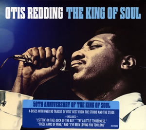2014 The King of Soul