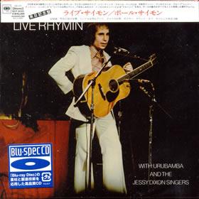 1974 (In Concert) Live Rhymin'