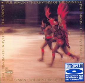1990 The Rhythm Of The Saints