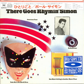 1973 There Goes Rhymin' Simon