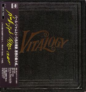 1994 Vitalogy