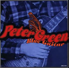 1981 Blue Guitar