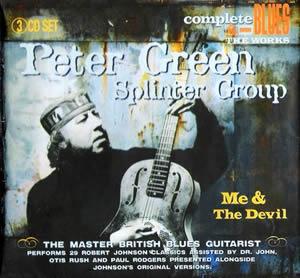 2001 & Splinter Group – Me & The Devil