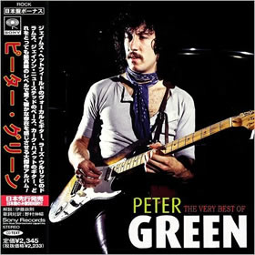 2017 The Very Best Of Peter Green