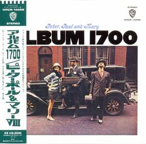 1967 Album 1700